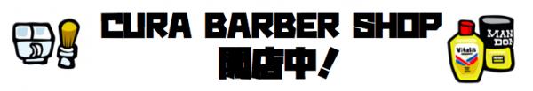 barbertop